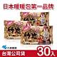 日本小林製藥 小白兔暖暖包-竹炭手握式30入-台灣公司貨(日本製) product thumbnail 1