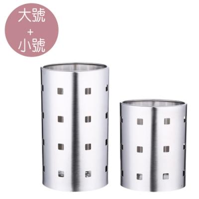 PUSH!餐具用品不銹鋼筷子籠瀝水筒架加厚筷子收納筒(大號+小號)E145-1