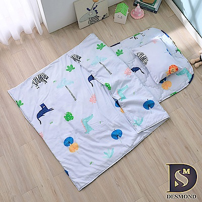 岱思夢 天絲兒童三件組 一起玩耍 TENCEL 鋪棉睡墊+涼被+童枕 兒童睡袋