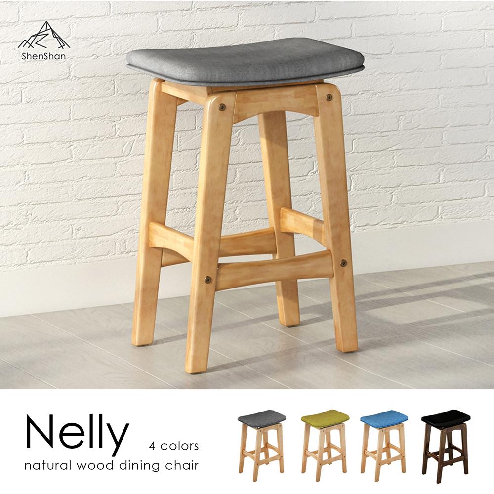 H&D 簡約質感吧台椅/餐椅-4色 @ Y!購物