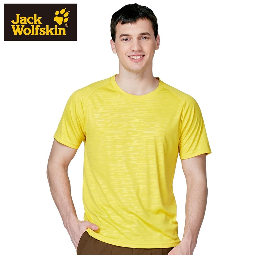 【Jack Wolfskin 飛狼】男 圓領短袖排汗衣 拉克蘭袖T恤 (黃色)