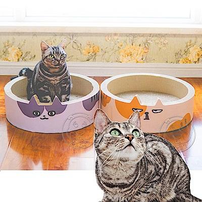 MISSPET》貓貓圓窩貓抓板|貓窩直徑44cm
