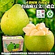 【天天果園】產銷履歷雙認證麻豆文旦禮盒2箱(每箱約10斤/10-12顆) product thumbnail 2