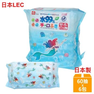 日本LEC 迪士尼小美人魚-口手專用純水99%濕紙巾-60抽x6包/組