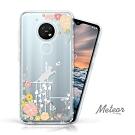 Meteor Nokia 7.2 奧地利水鑽殼 - 貓咪戀曲