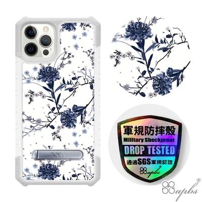apbs iPhone 12 Pro Max 6.7吋專利軍規防摔立架手機殼-彼岸花(白殼)