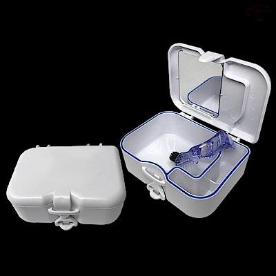 金德恩 台灣製造 壓扣式假牙收納盒/隨身盒 (附清潔刷小鏡子)