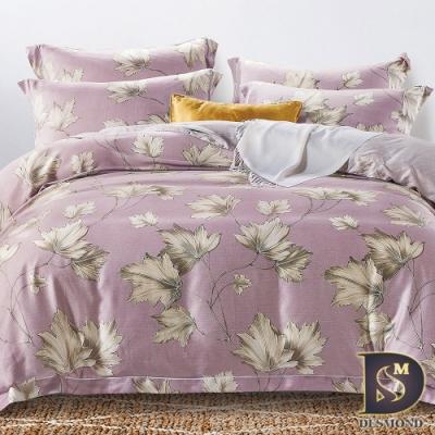 岱思夢 加大 100%天絲兩用被床包組 TENCEL 洛西-紫