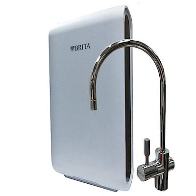 德國BRITA mypure pro超濾專業級濾水系統V6