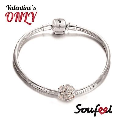 SOUFEEL索菲爾 925純銀 手鍊+串珠套組-四葉草
