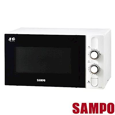 SAMPO聲寶28L機械式微波爐 RE-N328TR