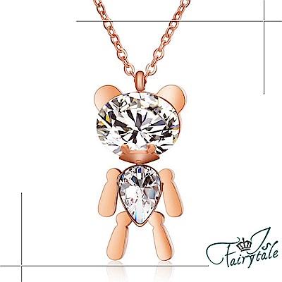 iSFairytale伊飾童話 愛的熊寶貝 鋯石切割鈦鋼玫瑰金項鍊