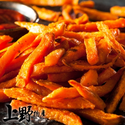 【上野物產】國產100%黃金地瓜薯條 (500g±10%/包) x6包 (下單有禮)