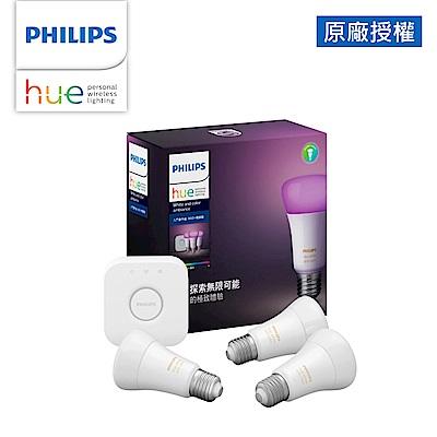 Philips 飛利浦 Hue 智慧照明 入門套件組 藍牙版燈泡+橋接器(PH002)