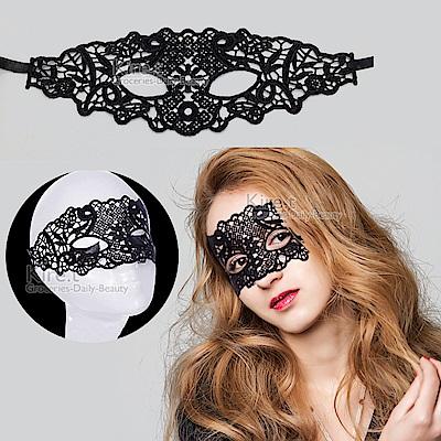 派對/化妝舞會面具 蕾絲眼罩面罩 鏤空後綁帶式-甜美花舞款 kiret