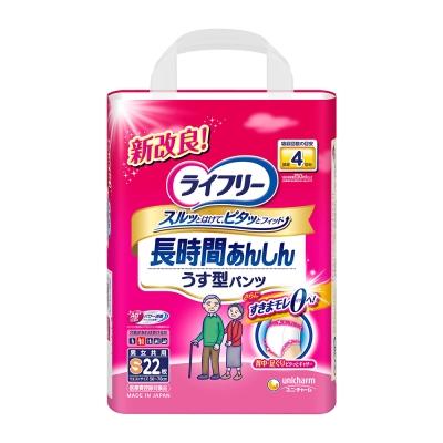 來復易 防漏安心復健褲 S號 22片x4包/箱-成人紙尿褲