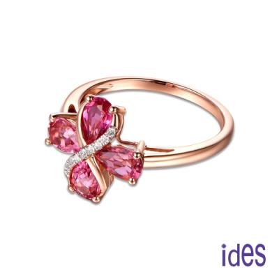 ides愛蒂思 歐美設計彩寶系列紅寶碧璽戒指/四葉草
