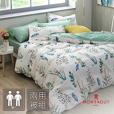 MONTAGUT-湖畔序曲-100%純棉-兩用被床包組 (雙人)