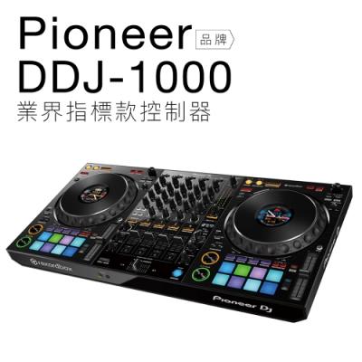 Pioneer DDJ-1000 指標款控制器 Rekordbox DJ控制器 【保固一年】