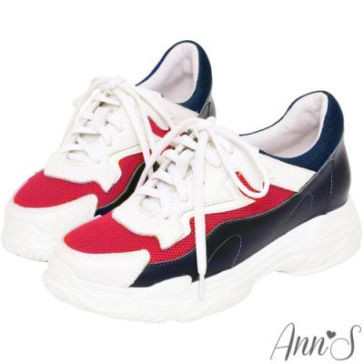 Ann'S魔術第四代拼接色調細腿真皮老爹小白鞋-深藍紅(版型偏小)
