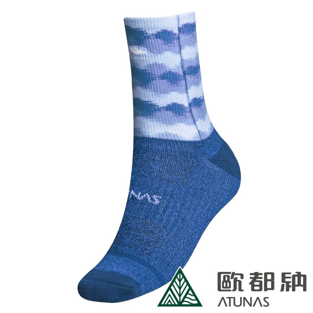 【ATUNAS 歐都納】七山一湖健行襪A6AS1907N藍紫/吸濕排汗/乾爽舒適