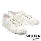 休閒鞋 MODA Luxury 街頭時尚雙鞋帶全真皮厚底休閒鞋-白