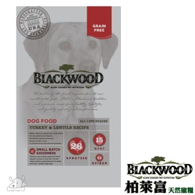 BlackWood 柏萊富 極鮮無穀全齡犬 活力配方(火雞肉+扁豆)5磅