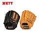 ZETT JR7系列少年專用棒球手套 12吋 野手通用 product thumbnail 1