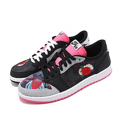 Nike 休閒鞋 Air Jordan 1 Low 運動 男鞋