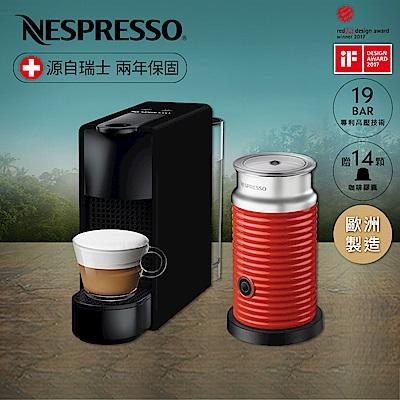 Nespresso Essenza Mini 沉穩黑 紅色奶泡機組合