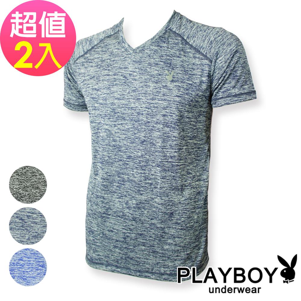 PLAYBOY 高質感段染紗舒適V領T恤(2件組)