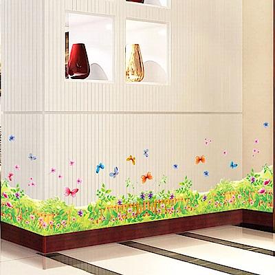 半島良品 DIY無痕壁貼-蝴蝶花園 AY7164 50x70cm