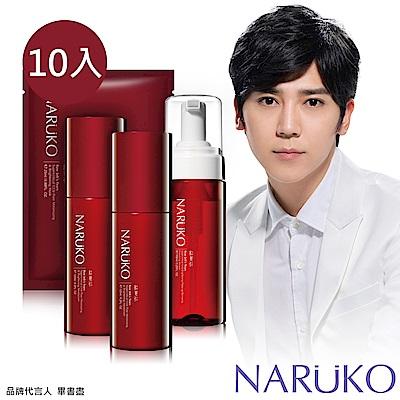NARUKO牛爾 紅薏仁超臨界毛孔美白洗卸兩用慕絲+亮白乳 2入+緊緻面膜 10入