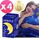 舒沛夜寧膠囊(30粒/盒)x4盒 GABA、酸棗仁、芝麻素 product thumbnail 1