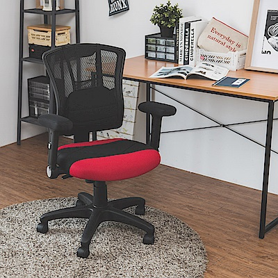 Home Feeling 電腦椅/氣墊椅/透氣服貼靠背(3色)