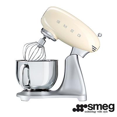 義大利 SMEG  抬頭式攪拌機  - 奶油色  SMF01CRTW