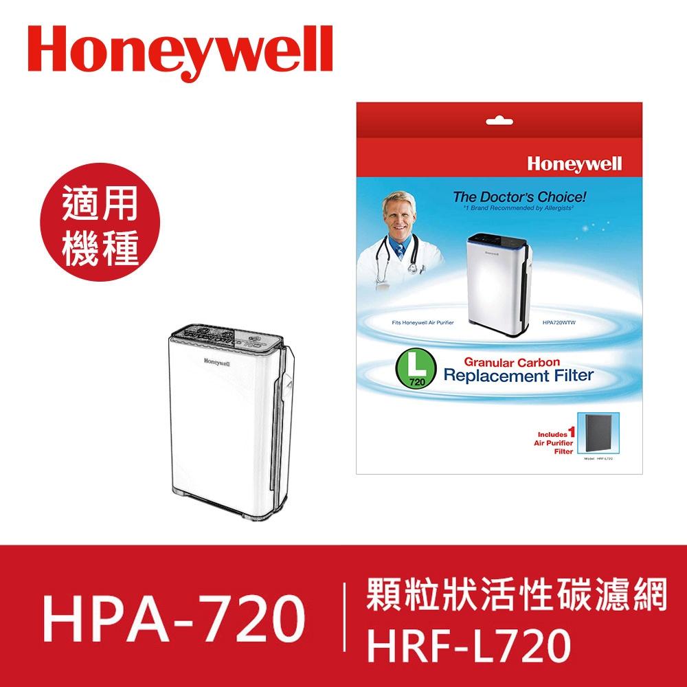 美國Honeywell HRF-L720顆粒狀活性碳濾網(1入)