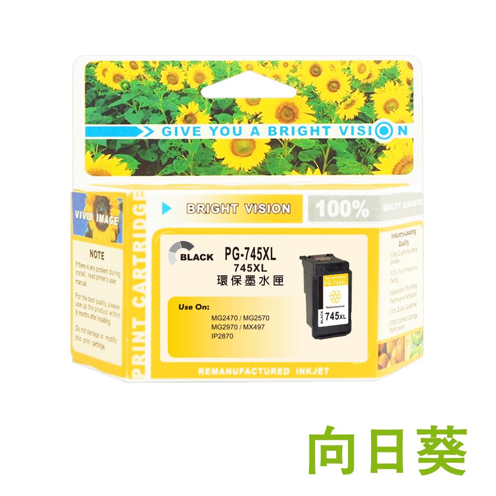 向日葵 for Canon PG-745XL 黑色高容量環保墨水匣