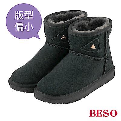 BESO浪漫甜美 俏萌100%貓耳溫暖雪地靴~灰
