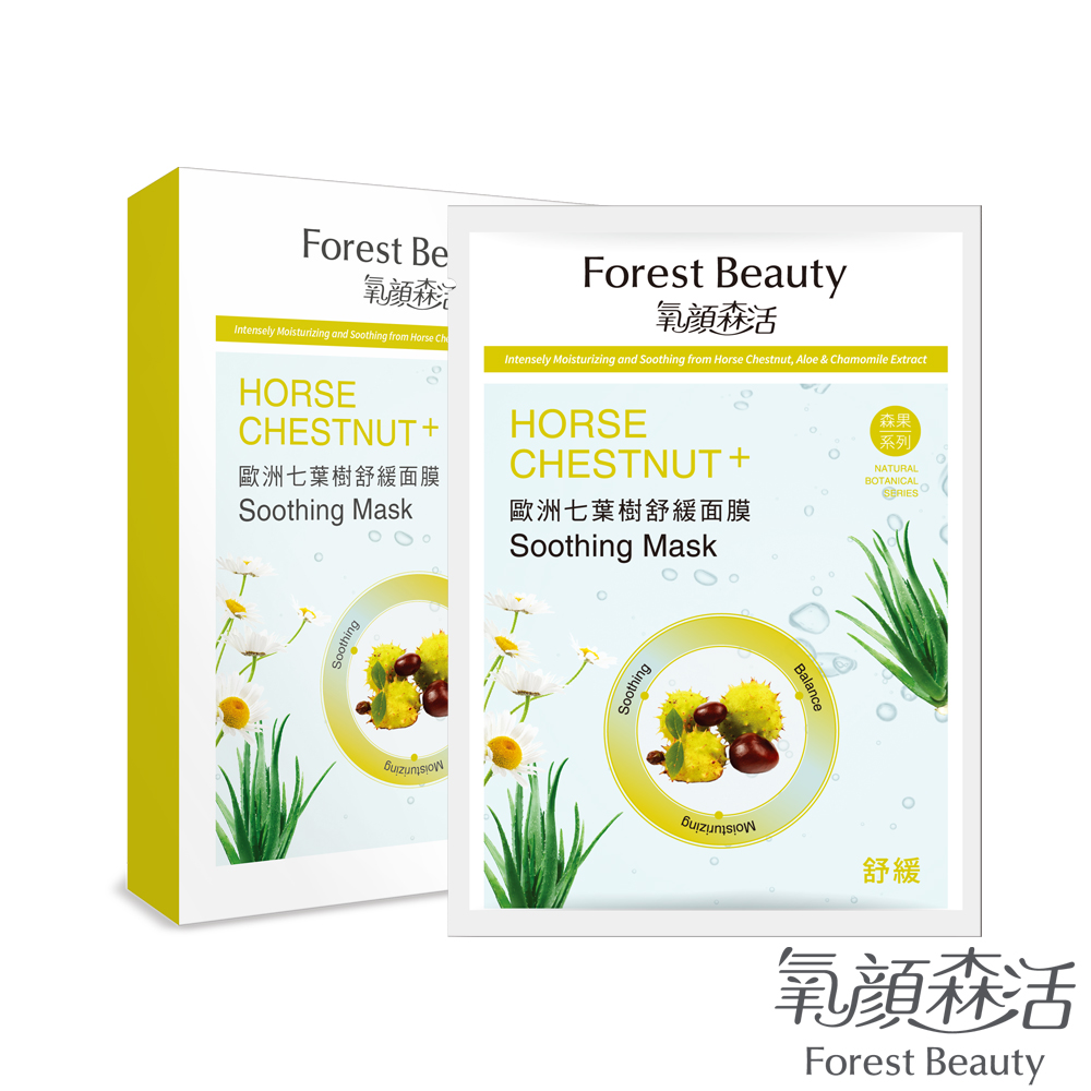 氧顏森活 Forest Beauty 歐洲七葉樹舒緩面膜盒裝(3片入)
