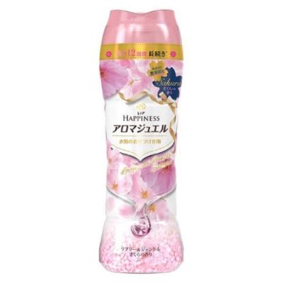 日本版【P&G】BOLD本格消臭衣物芳香粒 2020限定版香香豆520ml 和煦櫻花