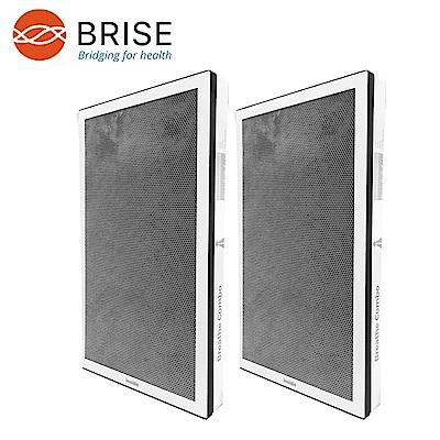 BRISE Breathe Combo 4合1綜效型主濾網 適用:C600