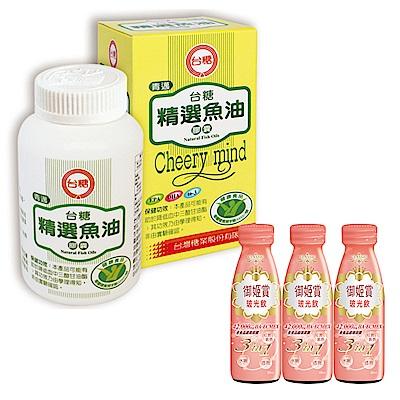 台糖 精選魚油膠囊6瓶組(贈維他露御姬賞 玻光飲x3)