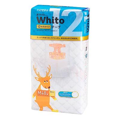 Nepia Whito王子白色系列黏貼紙尿褲 日本境內十二小時版 M 48片/包