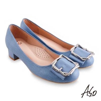 A.S.O 時尚流行 健步通勤個性方釦低跟鞋-藍