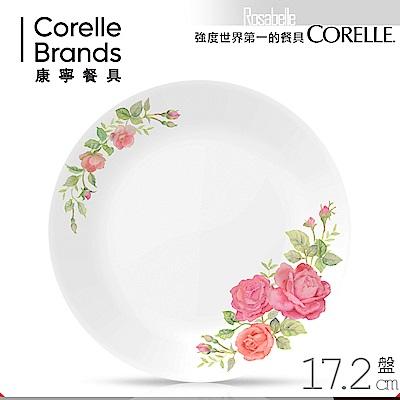 美國康寧 CORELLE 薔薇之戀6吋平盤