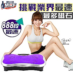 健身大師—S曲線名模Butterfly880↑段速魔力板Purple