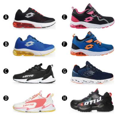 【時時樂限定53折】LOTTO 義大利 童鞋 氣墊跑鞋/復古運動鞋(8款任選)