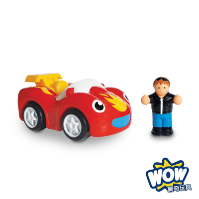 【WOW Toys 驚奇玩具】火焰小賽車 法蘭克