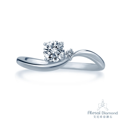 Alesai 艾尼希亞鑽石 50分 F-G成色 甜美求婚鑽戒